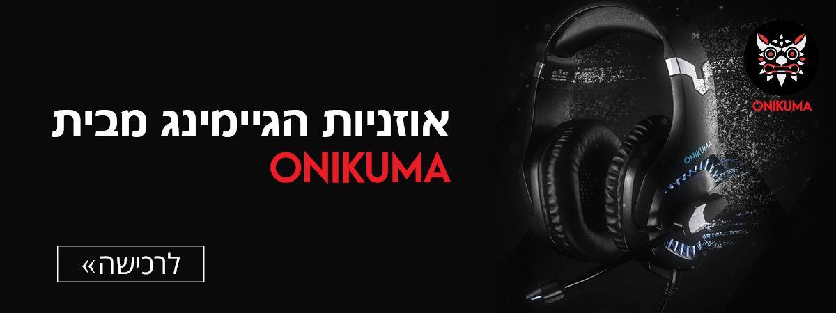 אוזניות גיימינג  ONIKUMA