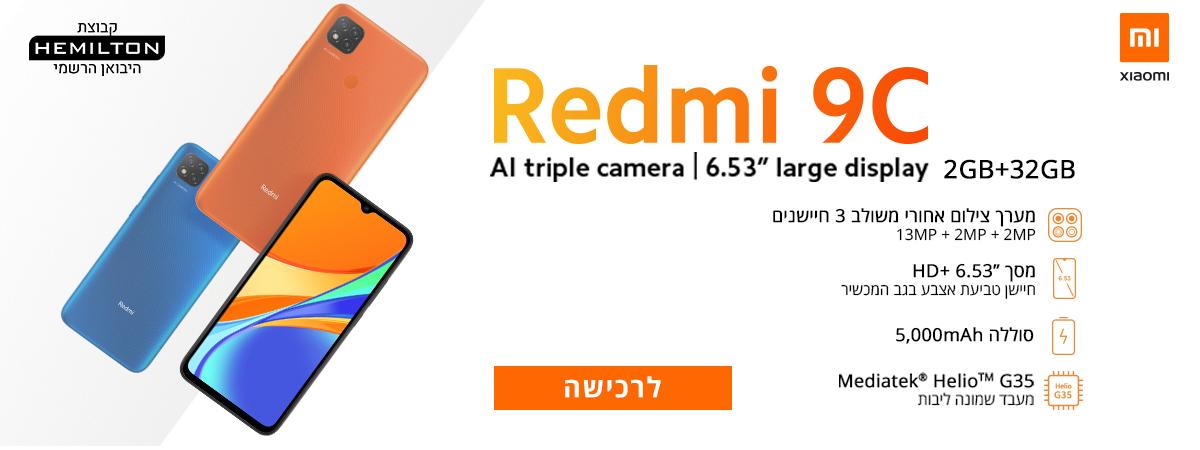 טלפון סלולרי XIAOMI REDMI 9C 32GB שנתיים אחריות יבואן רשמי