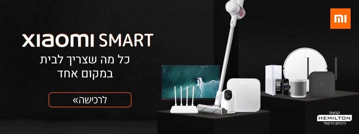 xiaomi-smart-p